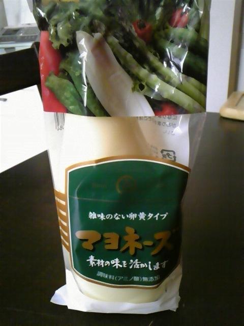 2011 美味安心マヨ