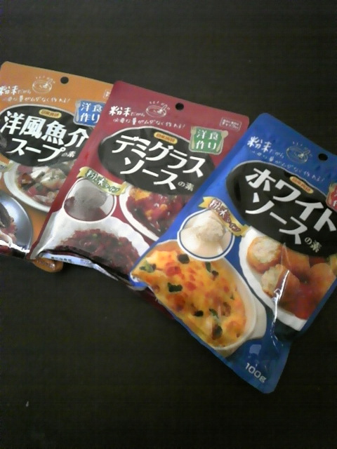 2011_20110926100235.jpg