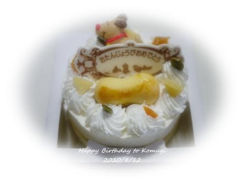小麦ケーキ1