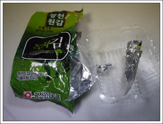 韓国のり2