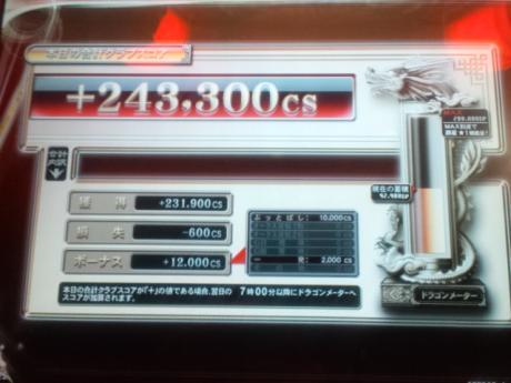 DCF00239.jpg