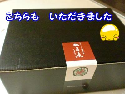 CIMG3064.jpg
