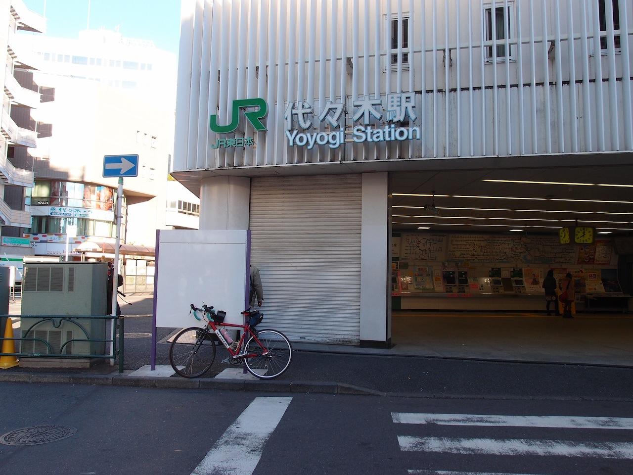 0801Yoyogi.jpg