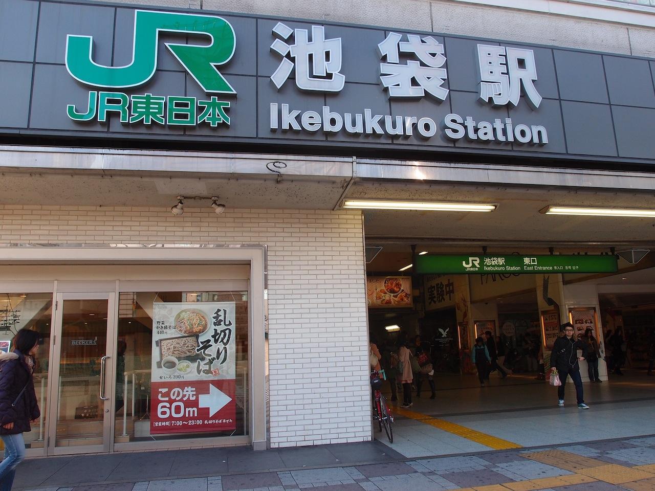 0848Ikebukuro.jpg