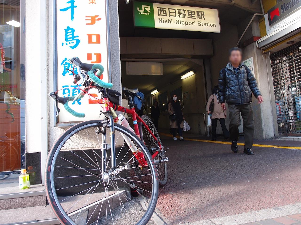 0934Nishi_Nippori.jpg