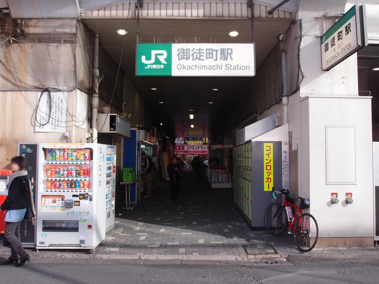 1000Okachimachi.jpg