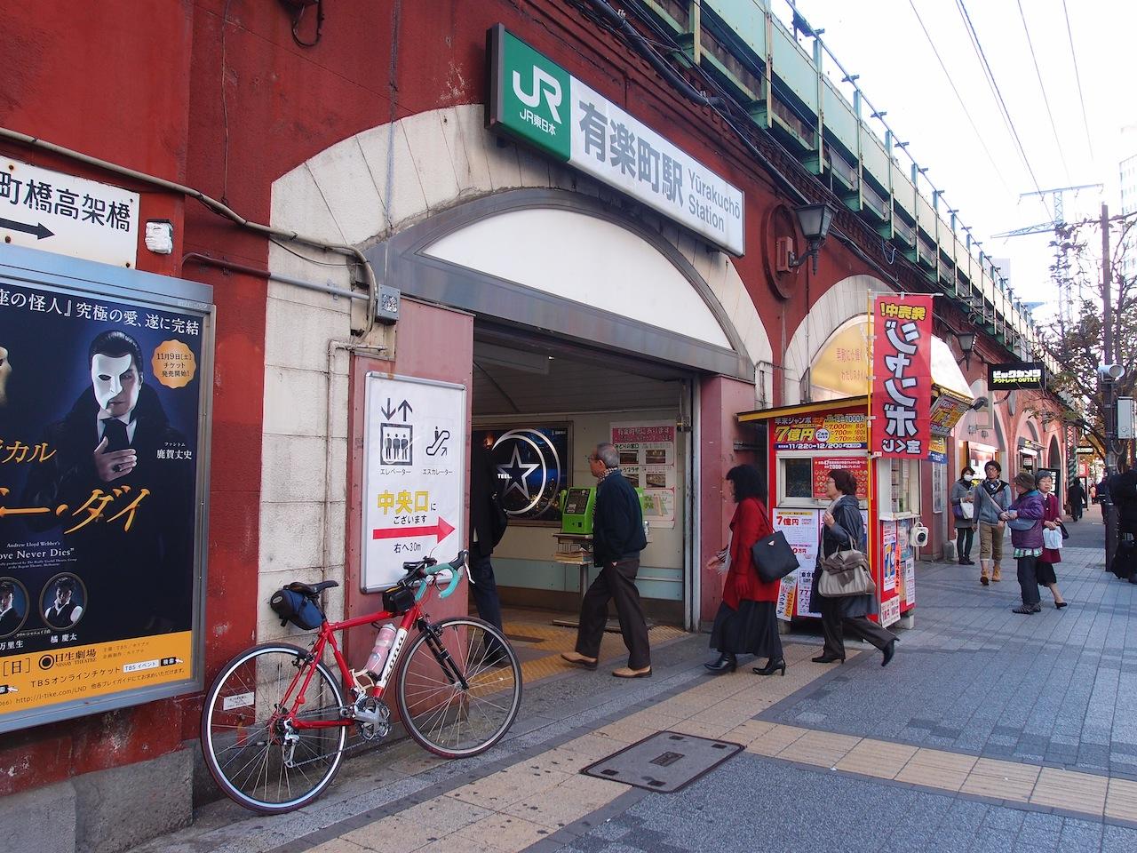 1039Yurakucho.jpg