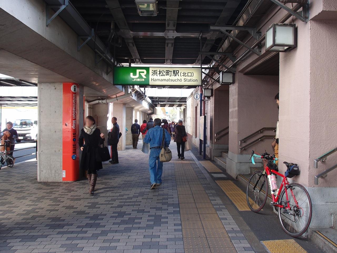 1057Hamamatsucho.jpg