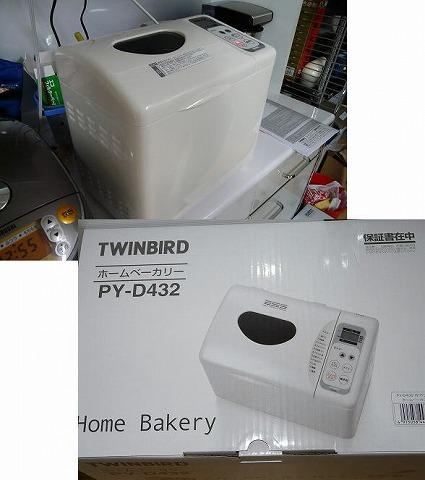 20100225pan_01.jpg