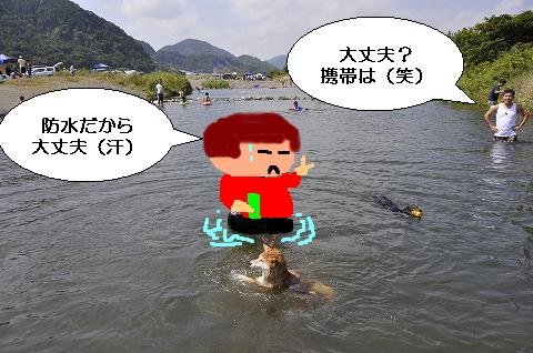 20100908_13.jpg