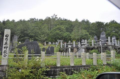 20111002_4.jpg
