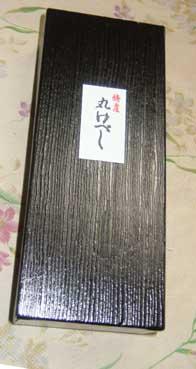 DSCF1442.jpg