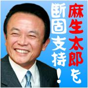 aso_mixi.jpg