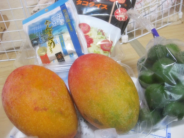 沖縄マンゴー