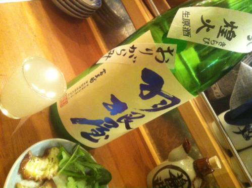 noboru03.jpg
