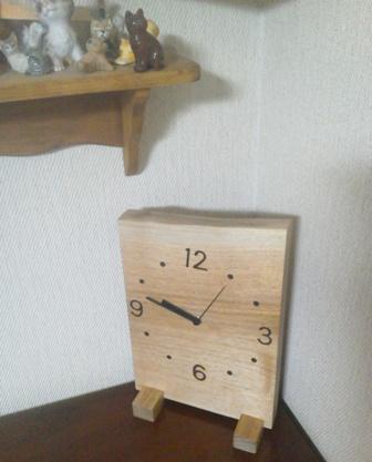 結び時計(表)