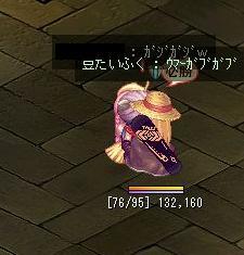 TWCI_2010_3_3_16_45_24.jpg
