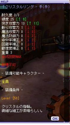 TWCI_2010_3_3_1_32_31.jpg