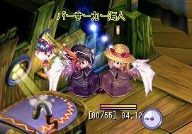 TWCI_2010_3_8_13_10_51.jpg