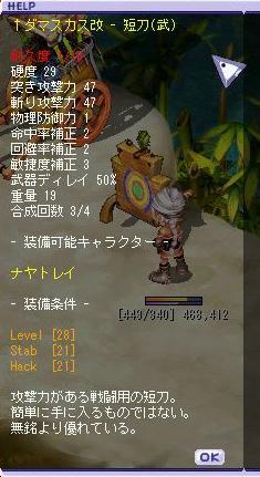 TWCI_2010_9_21_15_3_1.jpg