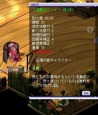 TWCI_2011_6_11_23_19_0.jpg
