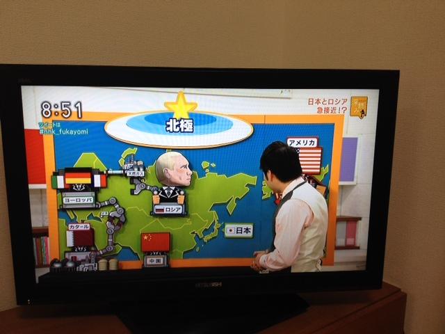 日本とロシア急接近