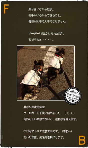 0225note.jpg