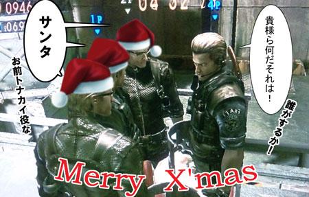 クリスマスバージョン(爆)