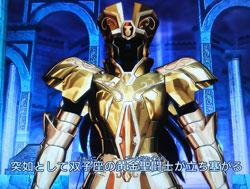 双子座黄金聖闘士