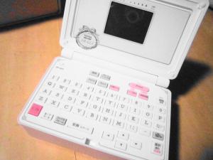 CIMG1537.jpg