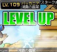 拳109Lv