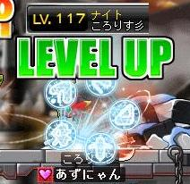 ころりす117Lv