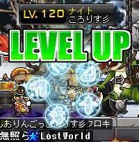 ころりす120Lv