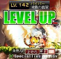 拳142Lv