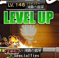 拳146Lv