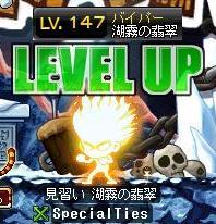 拳147Lv