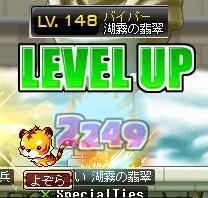 拳148Lv