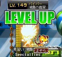 拳149Lv