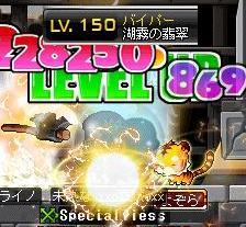 拳150Lv