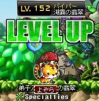拳152Lv