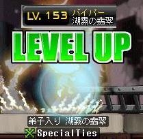 拳153Lv