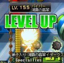 拳155Lv