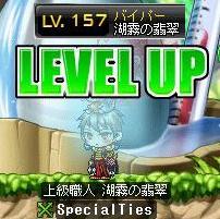 拳157Lv