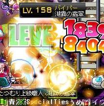 拳158Lv