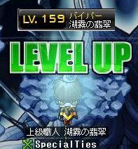 拳159Lv