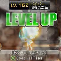 拳162Lv