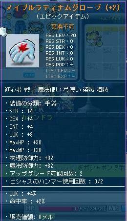 Maple110919_183311.jpg