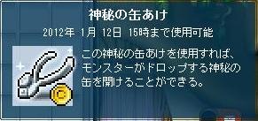 Maple111014_152256.jpg