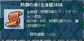 Maple111014_152747.jpg