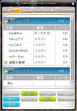 Maple111015_172803.jpg